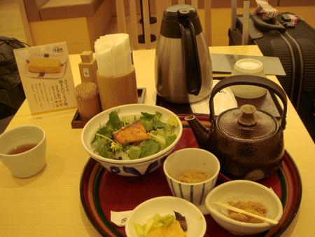 4_8_meal.jpg